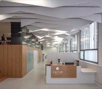 CEIFER Biobanco - Recepción y Secretaria